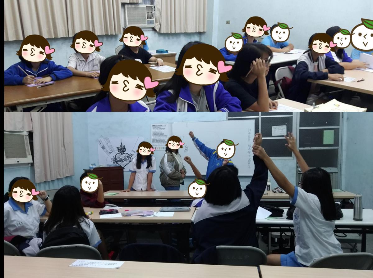 竹東募款_副本.png
